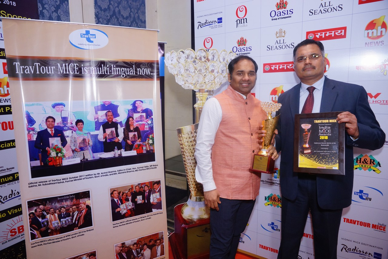 the India MICE Awards 2018